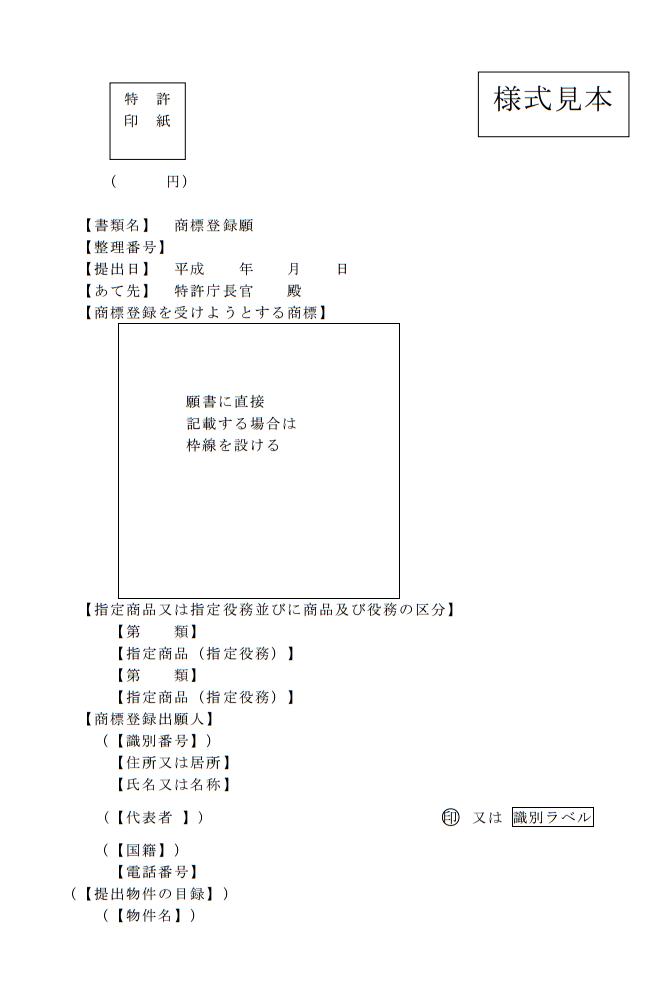 スクリーンショット 2015-01-14 17.25.57
