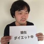 Naoyuki Adachi