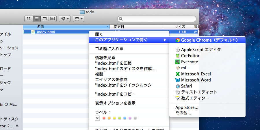 todo-application-challenge-mac-3